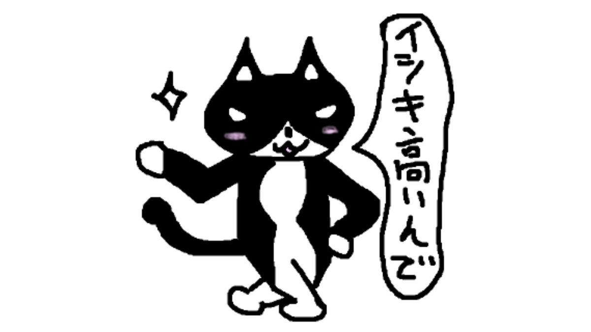 f:id:yotsumao:20190329205629j:plain