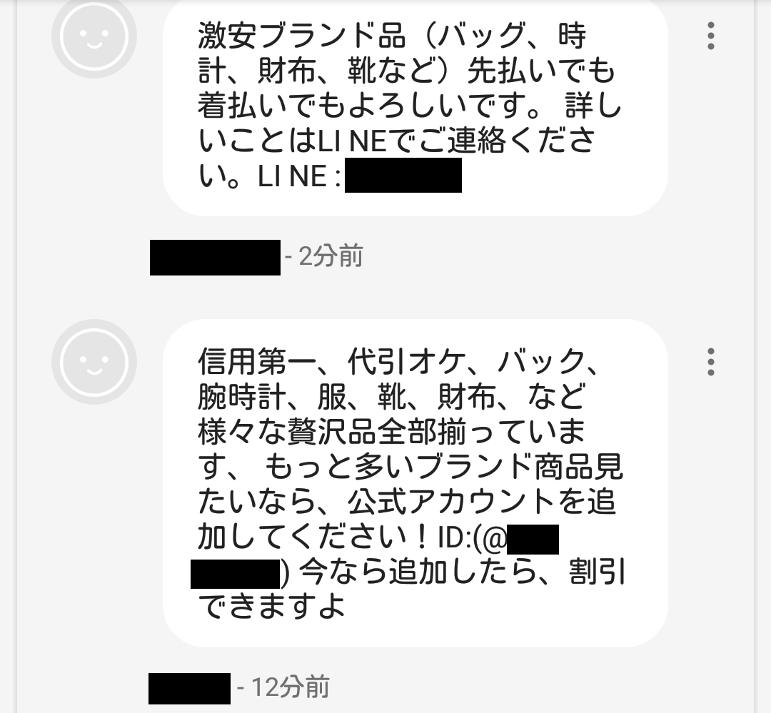 f:id:yotsumao:20190409131553p:plain