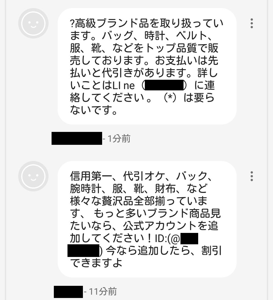 f:id:yotsumao:20190409131906p:plain