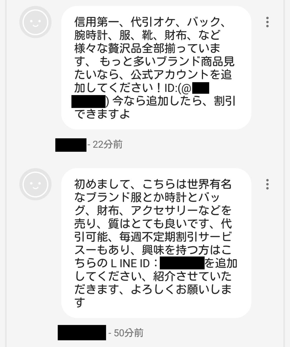 f:id:yotsumao:20190409132059p:plain