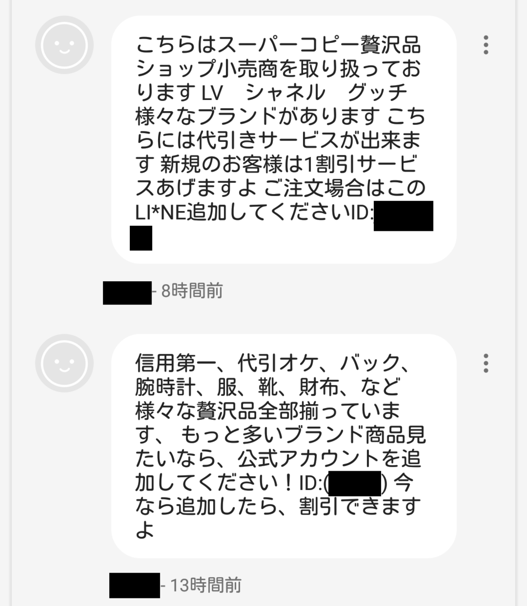 f:id:yotsumao:20190409132216p:plain