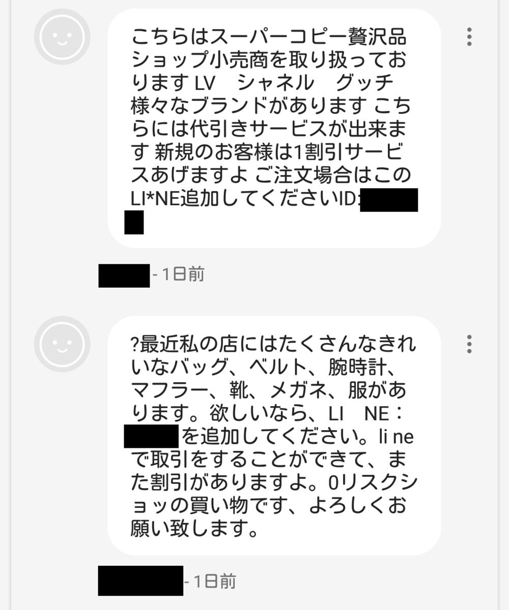 f:id:yotsumao:20190409132316p:plain