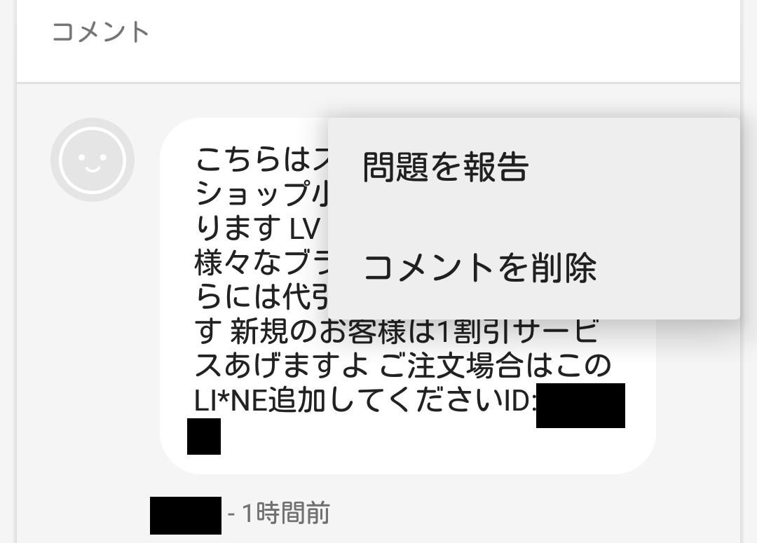 f:id:yotsumao:20190409133107p:plain