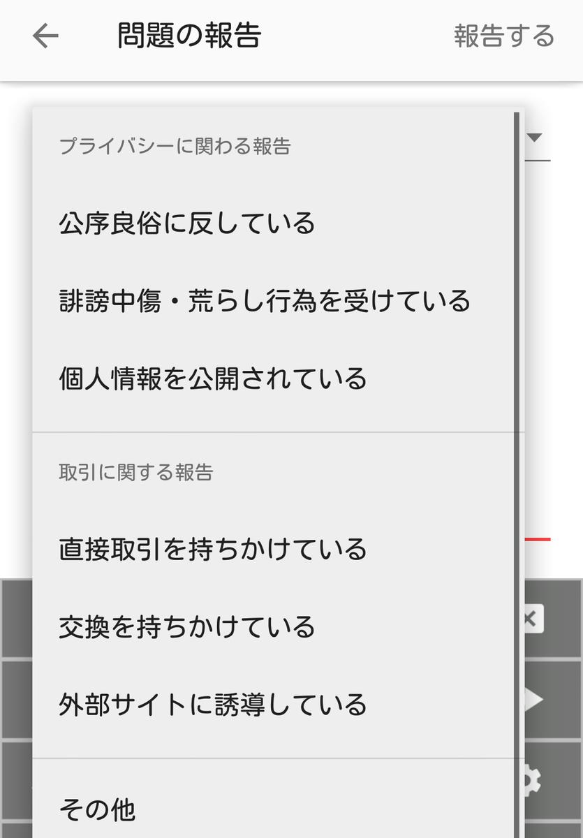 f:id:yotsumao:20190409133235p:plain