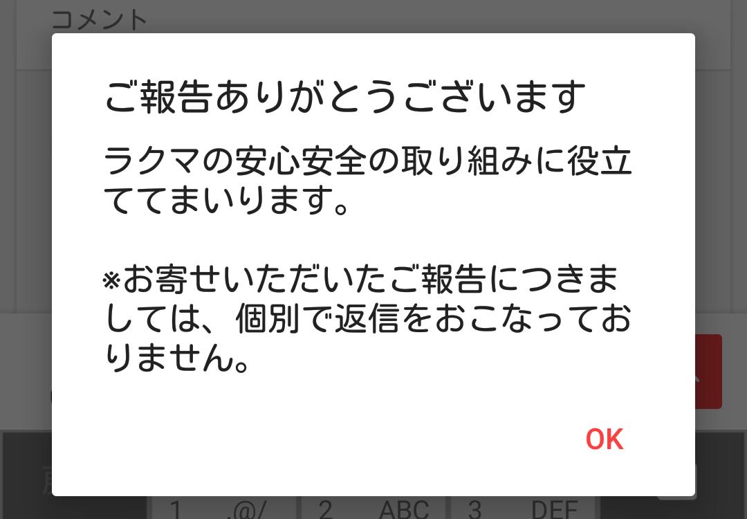 f:id:yotsumao:20190409133454p:plain
