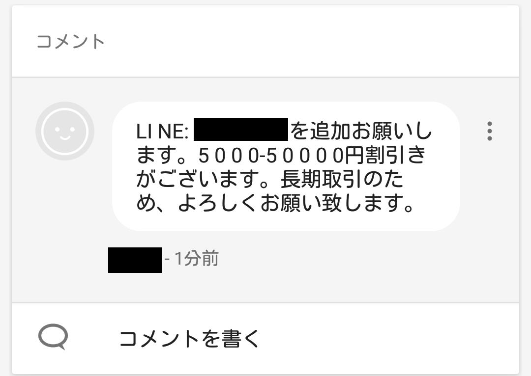 f:id:yotsumao:20190410160350p:plain