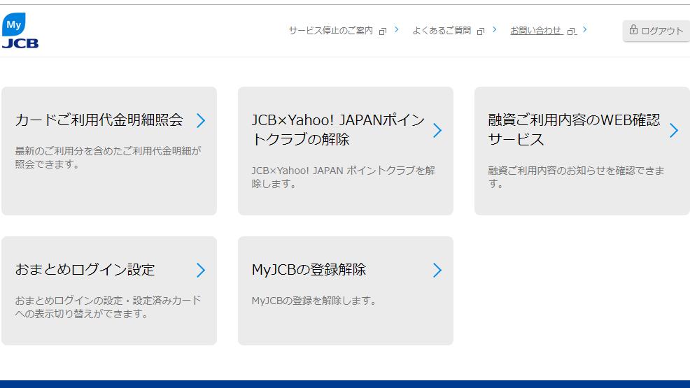 f:id:yotsumao:20190411184802p:plain