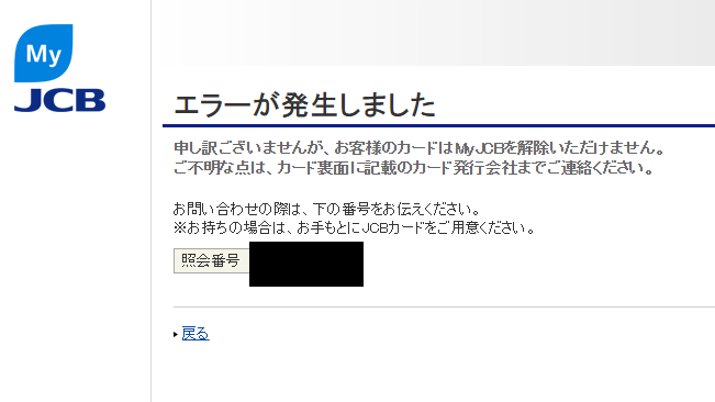 f:id:yotsumao:20190411184833p:plain