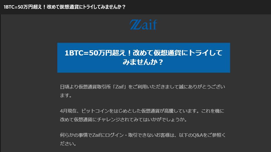 f:id:yotsumao:20190411225630p:plain