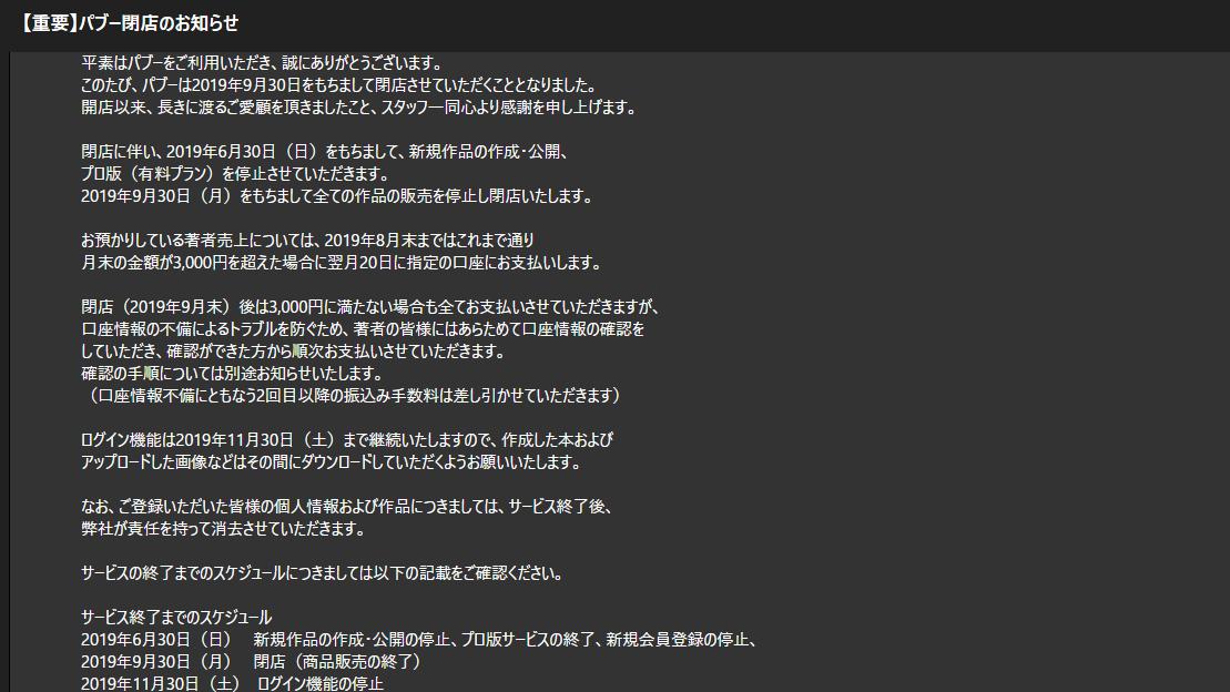 f:id:yotsumao:20190412172225p:plain