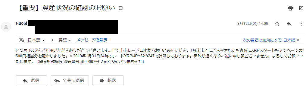f:id:yotsumao:20190412192103p:plain