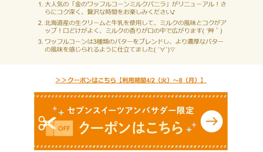 f:id:yotsumao:20190412202925p:plain