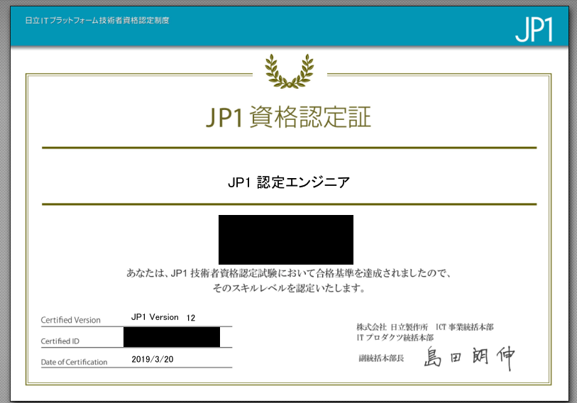 f:id:yotsumao:20190412212947p:plain
