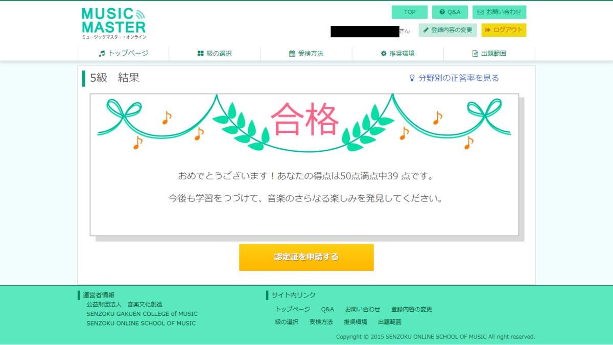 f:id:yotsumao:20190414203318p:plain