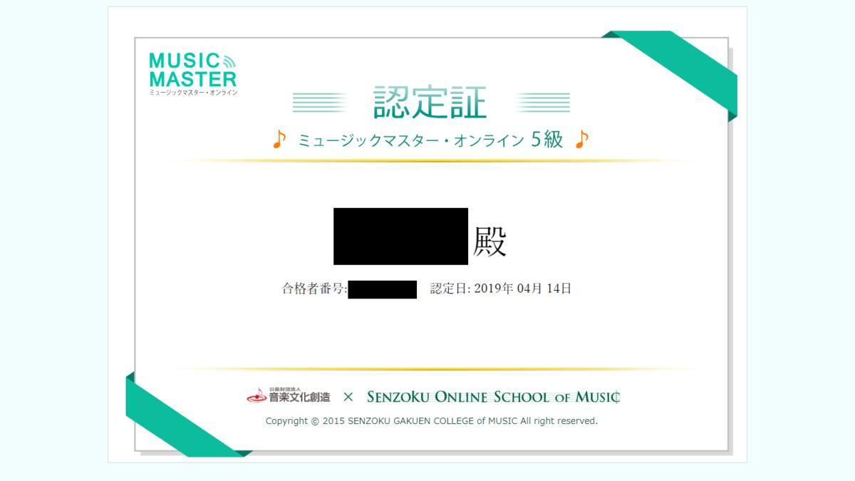 f:id:yotsumao:20190414203520p:plain