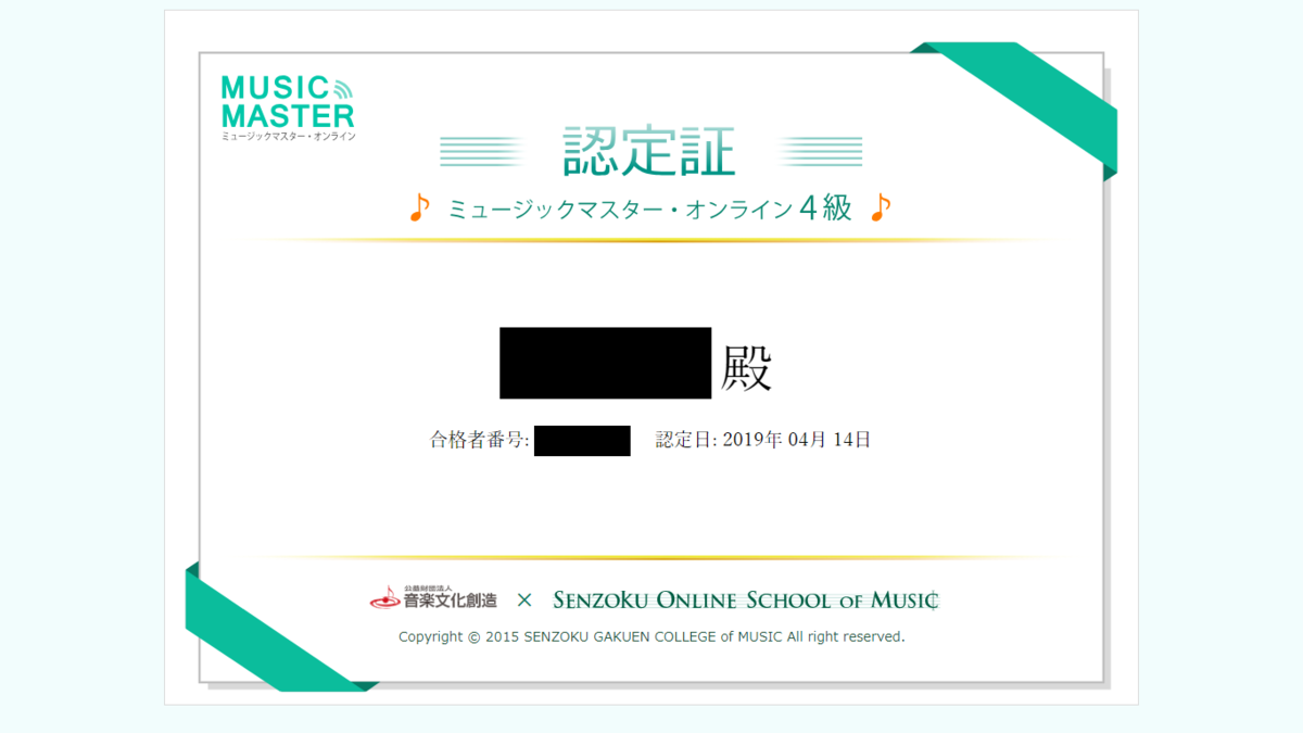 f:id:yotsumao:20190414204602p:plain