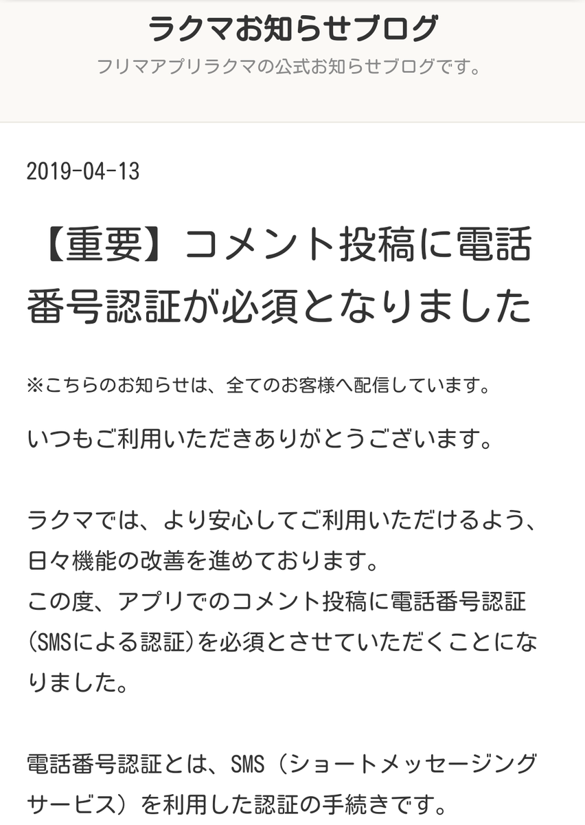 f:id:yotsumao:20190415213145p:plain