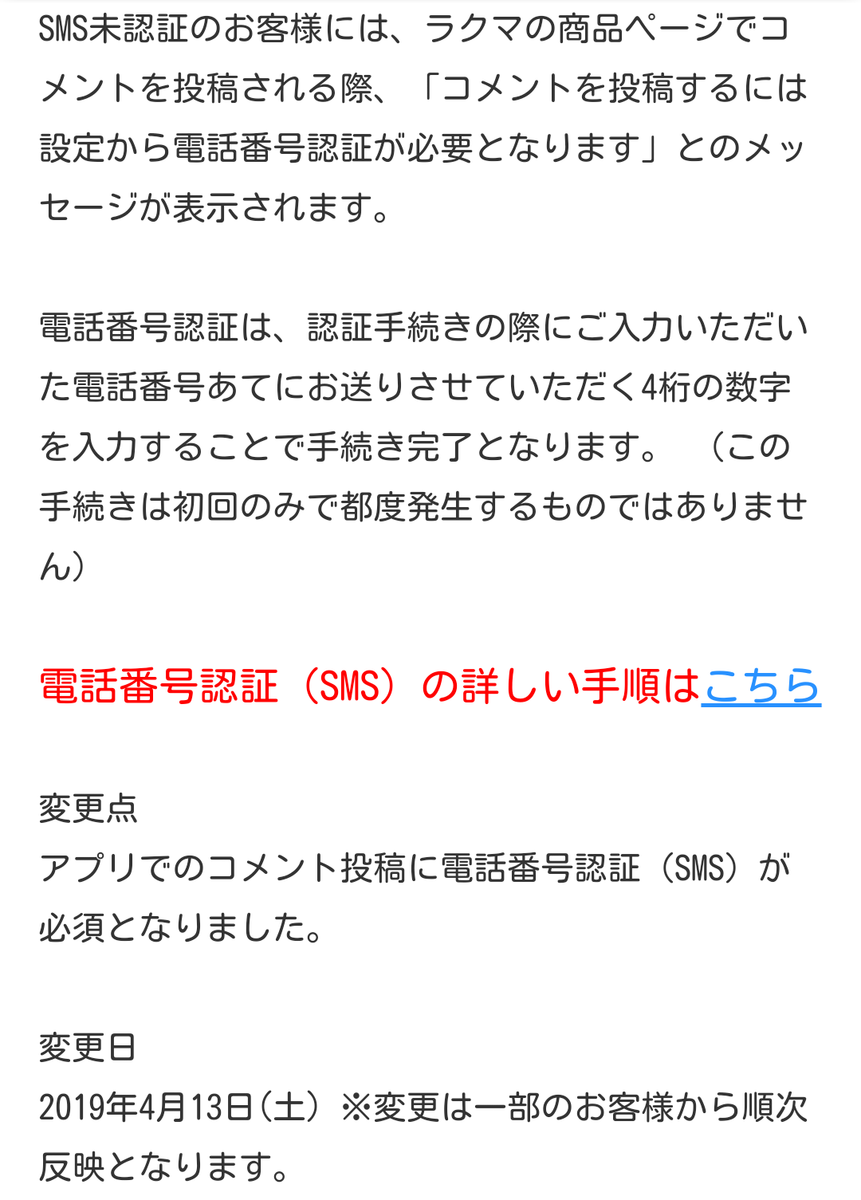 f:id:yotsumao:20190415213254p:plain