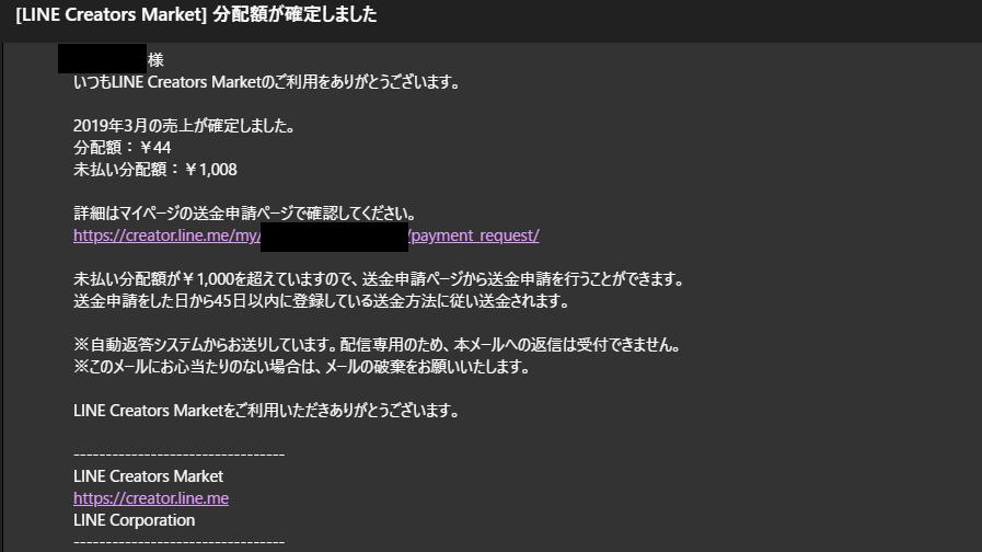 f:id:yotsumao:20190415215311p:plain