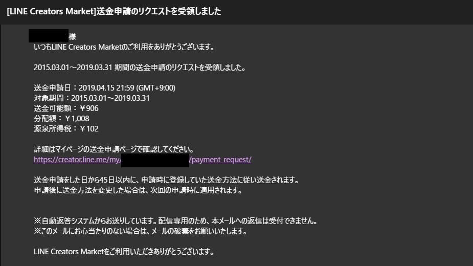 f:id:yotsumao:20190415224018p:plain