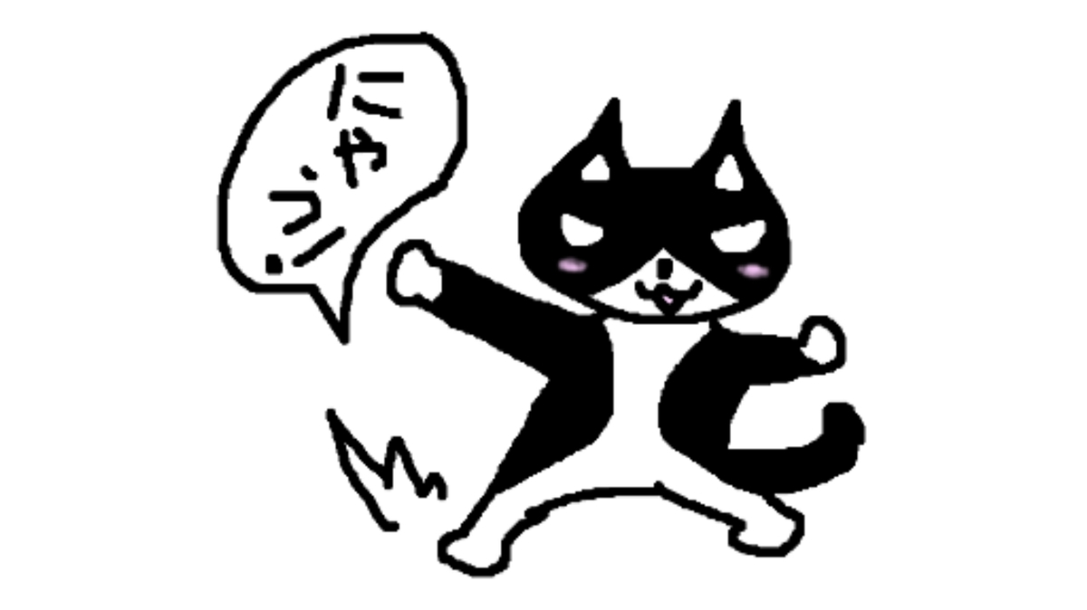f:id:yotsumao:20190415224601j:plain