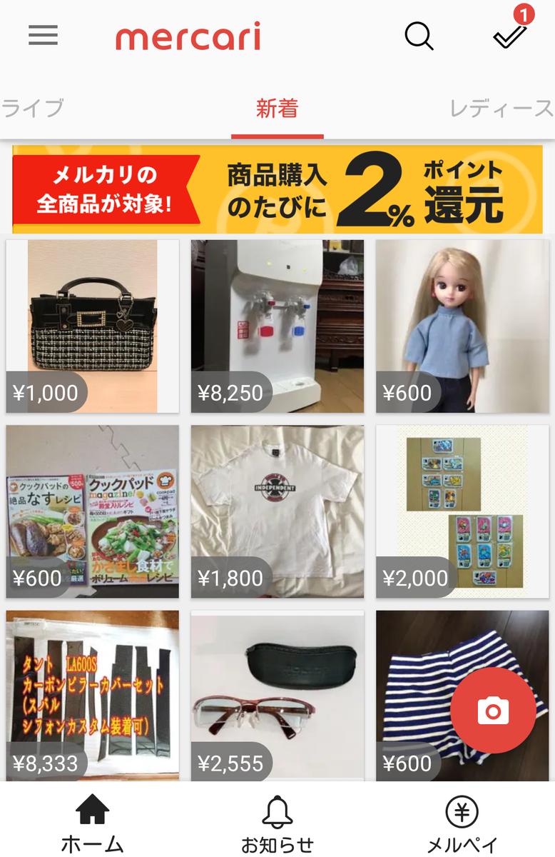 f:id:yotsumao:20190416133250p:plain