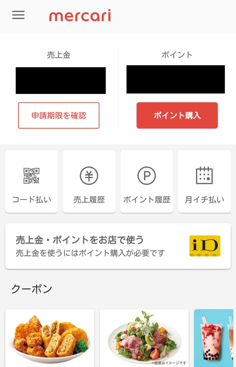 f:id:yotsumao:20190416133422p:plain