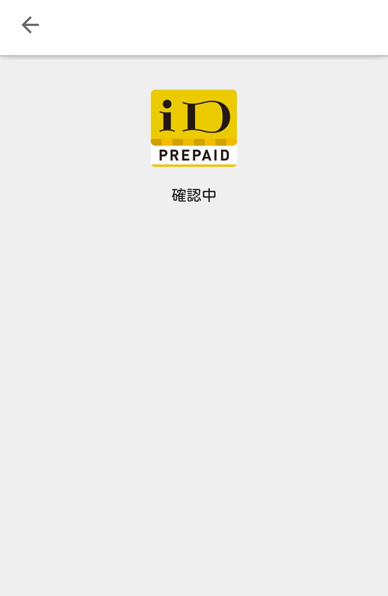 f:id:yotsumao:20190416133743p:plain