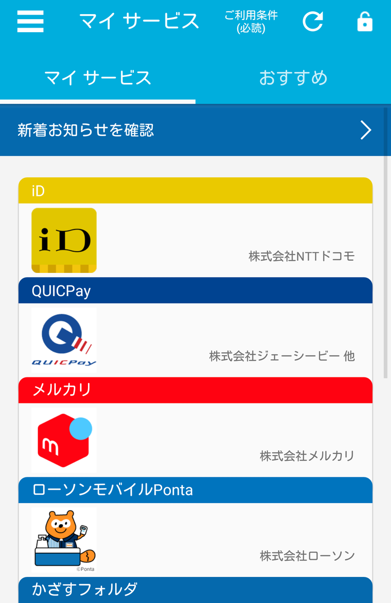 f:id:yotsumao:20190416134011p:plain