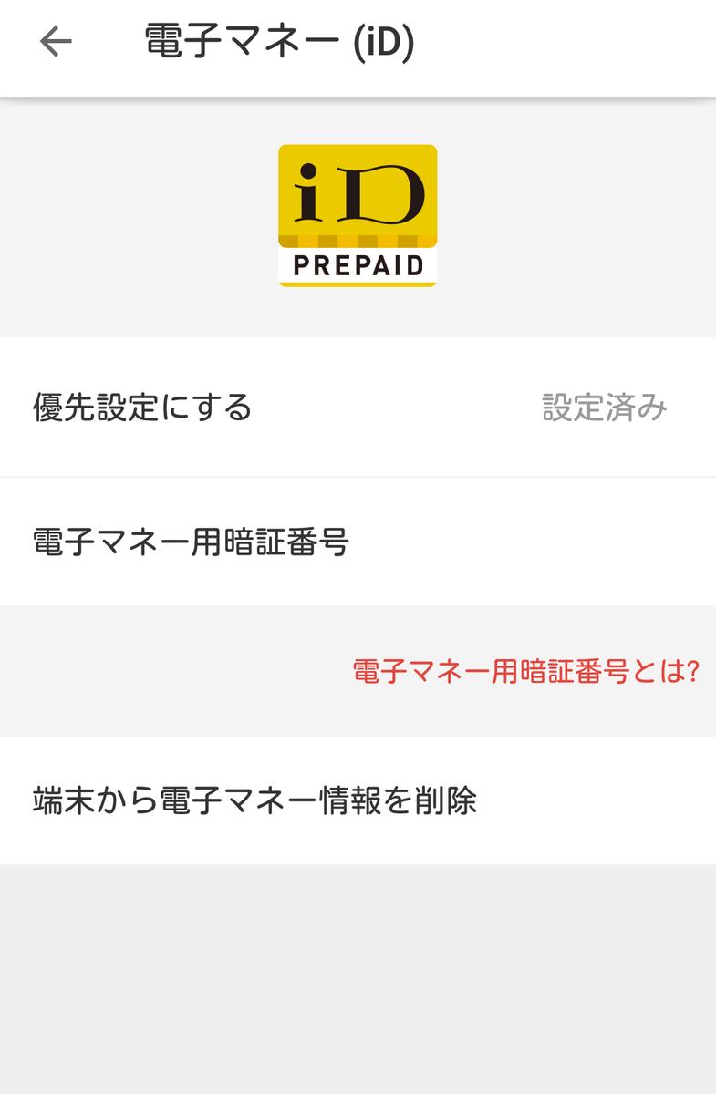 f:id:yotsumao:20190416135003p:plain