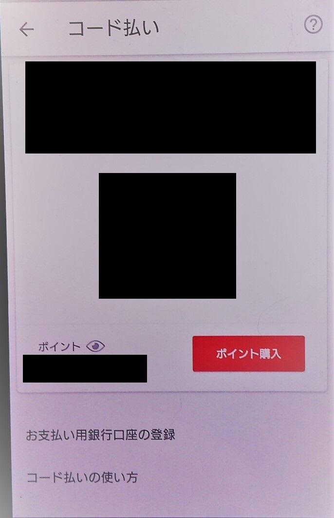 f:id:yotsumao:20190416135503j:plain