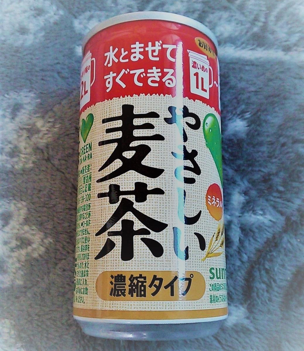 f:id:yotsumao:20190416182440j:plain