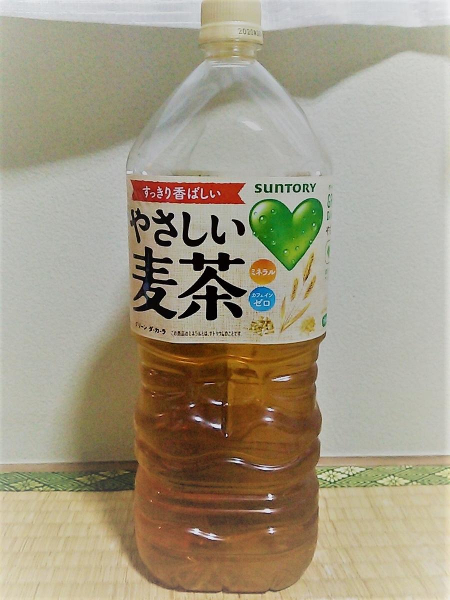 f:id:yotsumao:20190416183335j:plain