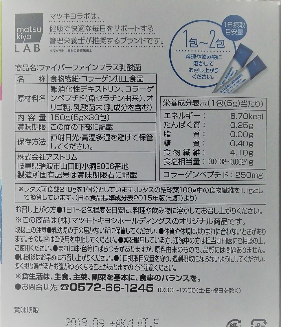 f:id:yotsumao:20190416200810j:plain