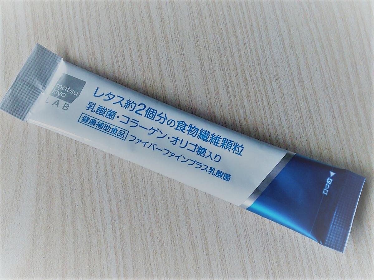 f:id:yotsumao:20190416201421j:plain