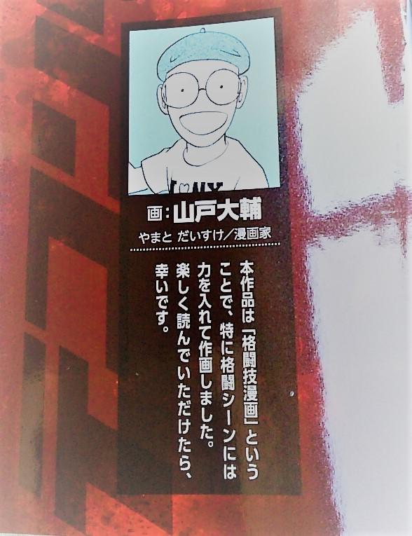f:id:yotsumao:20190416210747j:plain