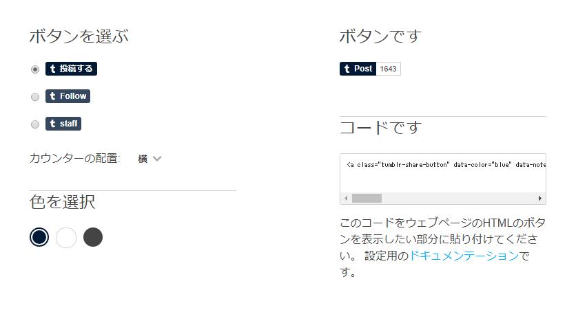 f:id:yotsumao:20190426200925p:plain