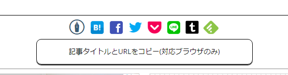 f:id:yotsumao:20190426212832p:plain