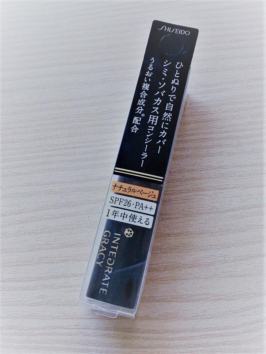 f:id:yotsumao:20190429230944j:plain