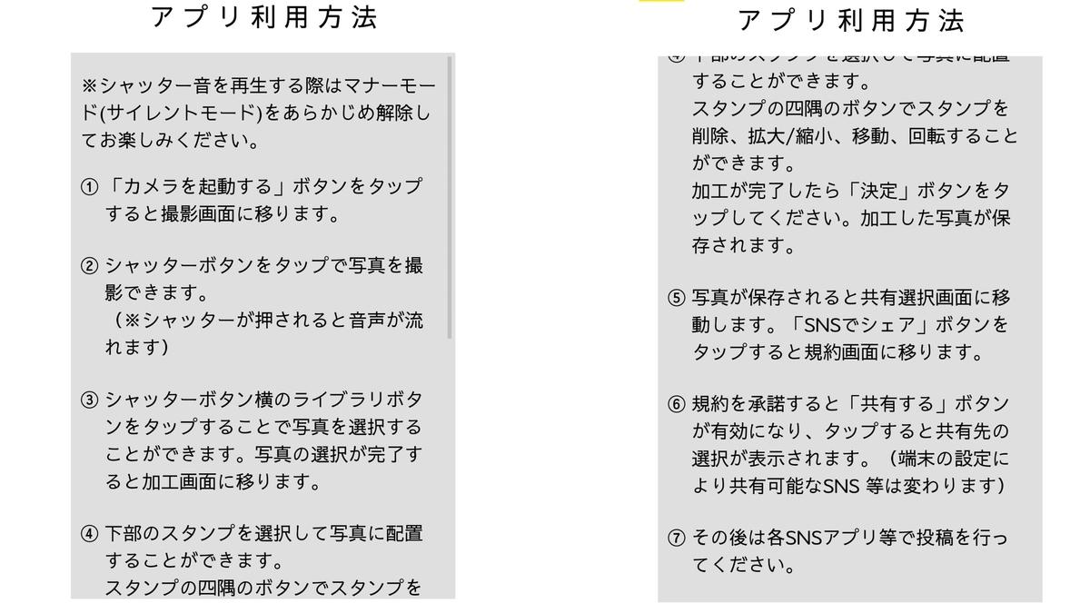 f:id:yotsumao:20190503142306j:plain
