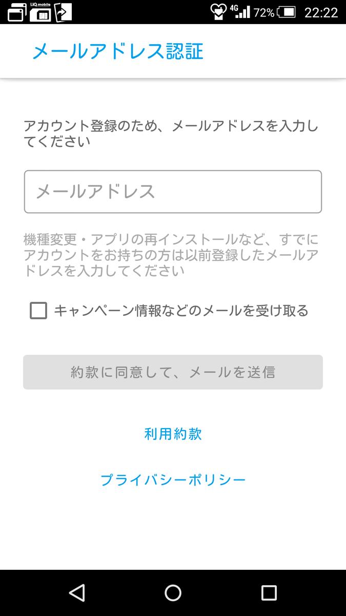 f:id:yotsumao:20190503211012p:plain