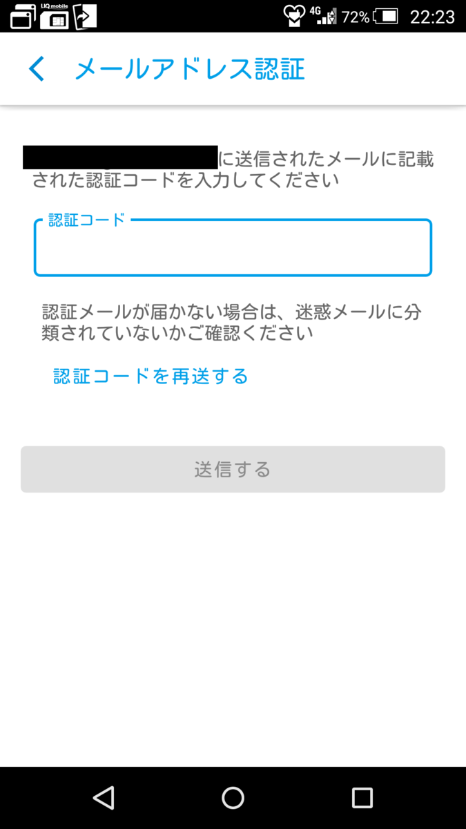 f:id:yotsumao:20190503211121p:plain
