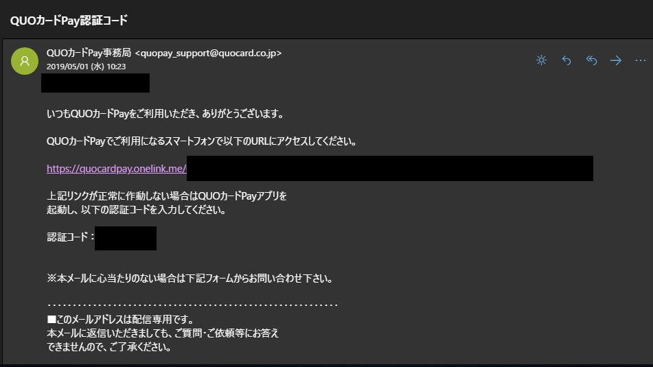 f:id:yotsumao:20190503211235p:plain