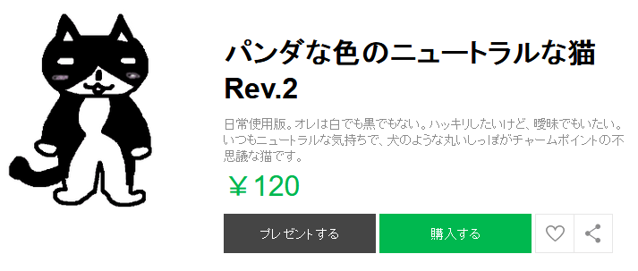 f:id:yotsumao:20190504204403p:plain