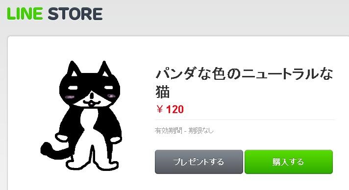 f:id:yotsumao:20190504204809j:plain