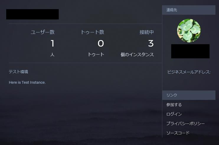 f:id:yotsumao:20190504210318p:plain