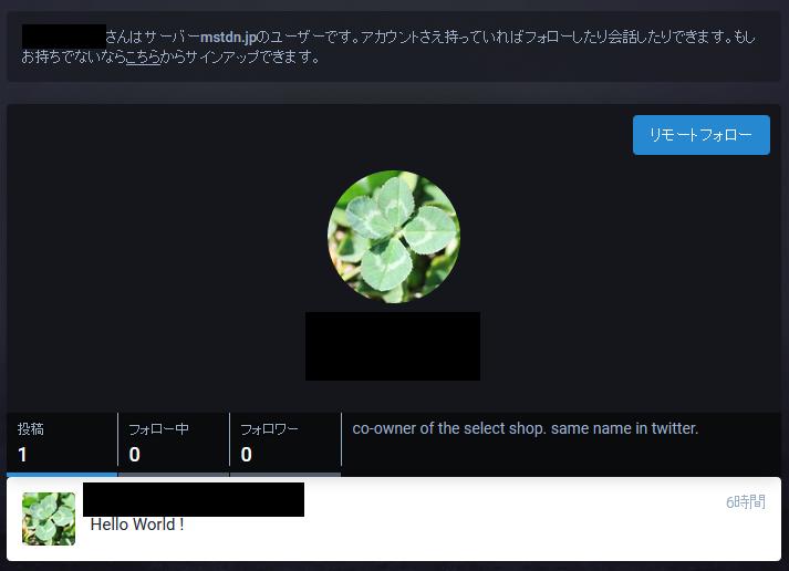 f:id:yotsumao:20190504211338p:plain