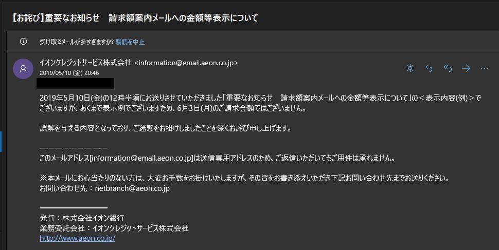 f:id:yotsumao:20190511140218p:plain