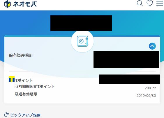 f:id:yotsumao:20190513205822p:plain