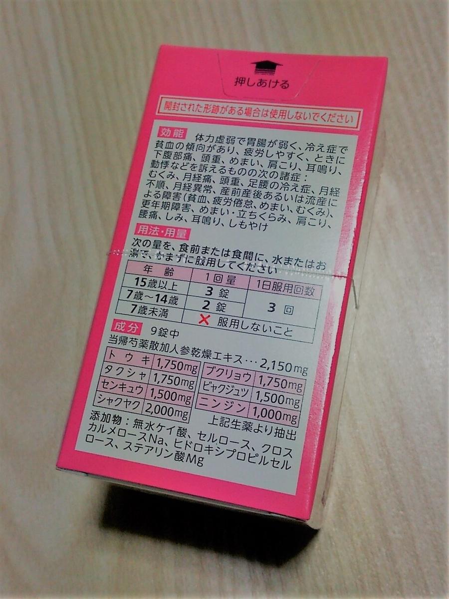 f:id:yotsumao:20190517194700j:plain